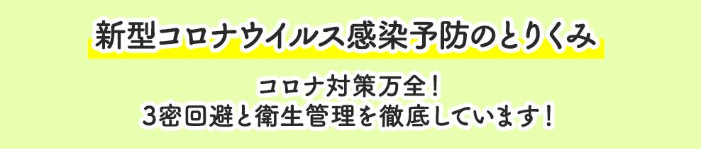 ティダカンカンのおすすめツアー紹介