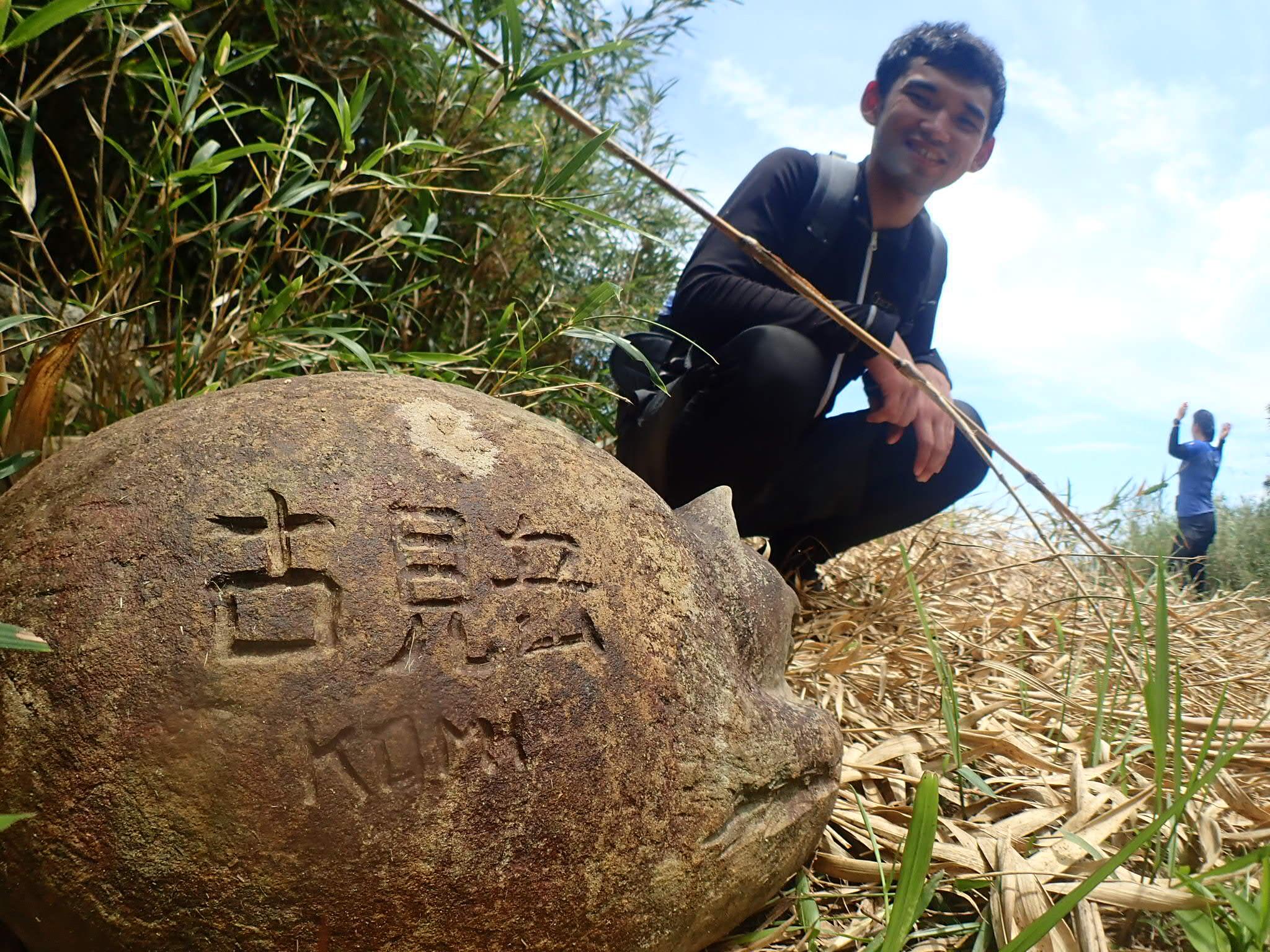 西表島で一番高い山 古見岳トレッキング