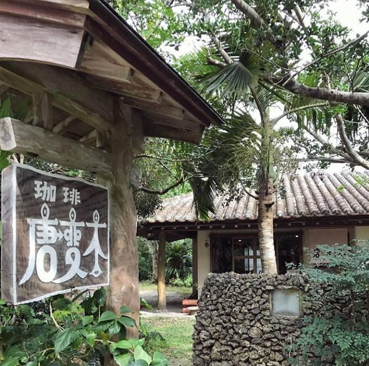 西表島のランチで絶品イカ墨そばが食べられるお店、唐変木!!
