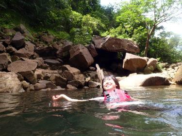 大自然でパワーチャージ!西表島 ピナイサーラの滝カヌーツアー